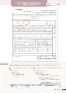 スクリーンショット 2015-01-21 12.12.51