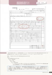 スクリーンショット 2015-02-24 12.13.33