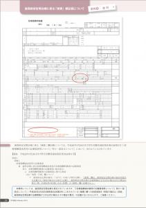 スクリーンショット 2015-02-24 12.13.59